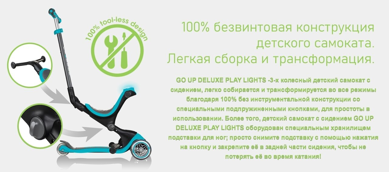 GO-UP-DELUXE-PLAY 648 2