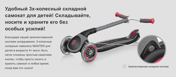 KSP2_Globber-MASTER-LIGHTS-convenient-foldable-3-wheel-light-up-scooter-for-kids-with-patented-folding-system-1587380514-12