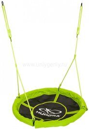 Качели-гнездо Hudora Nest swing Alu 110 - green